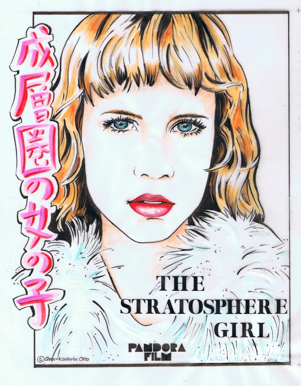 ako illus stratosphere girl